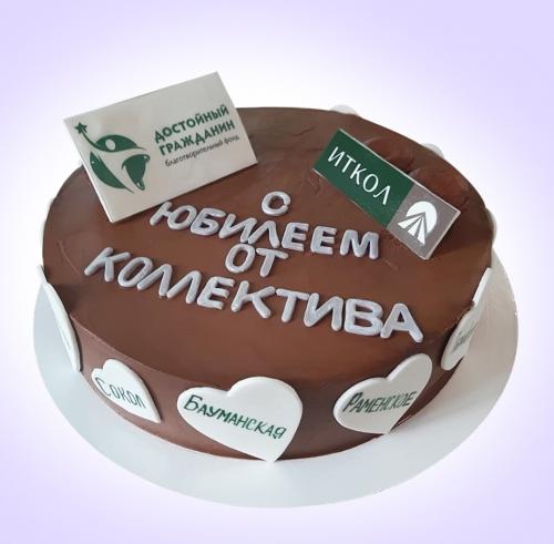 08-korporativnyj-tort-moskva
